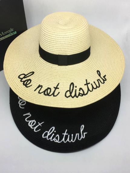 Шляпа Do not...